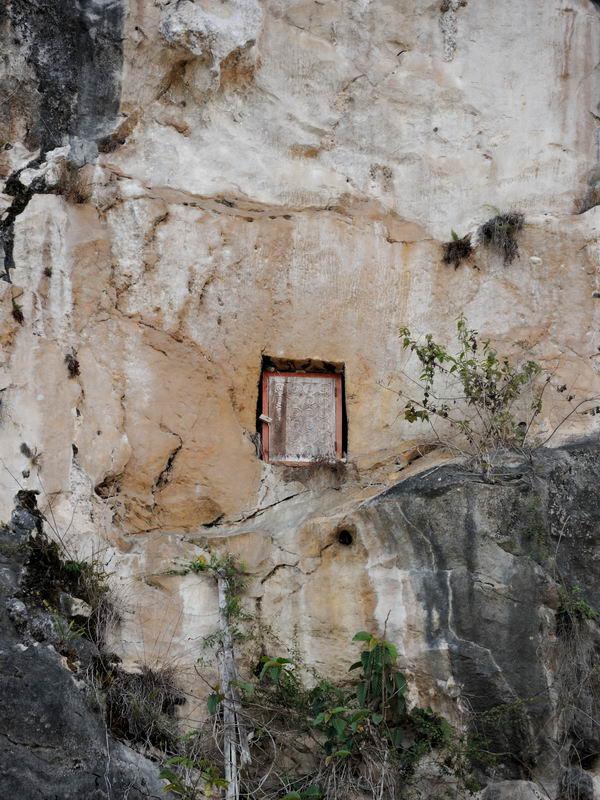 Захоронение в скале