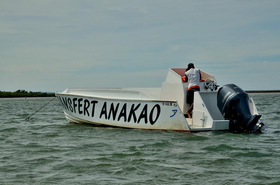 Лодка на Анакао