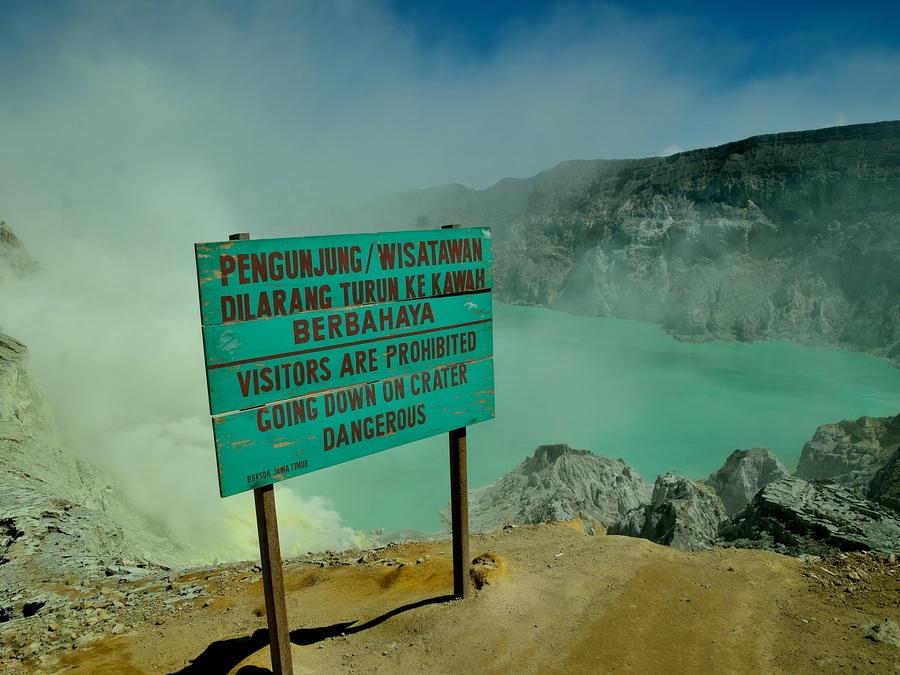 Озеро кислоты